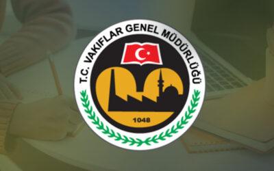 منحة مديرية الأوقاف التركية