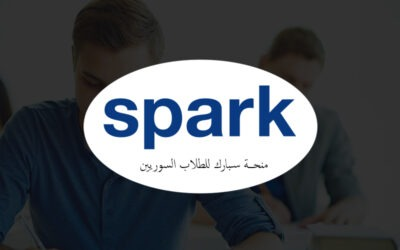 منحة (SPARK) للطلاب السوريين