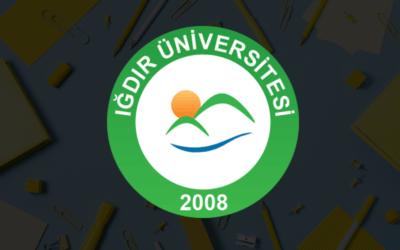 جامعة اغدير