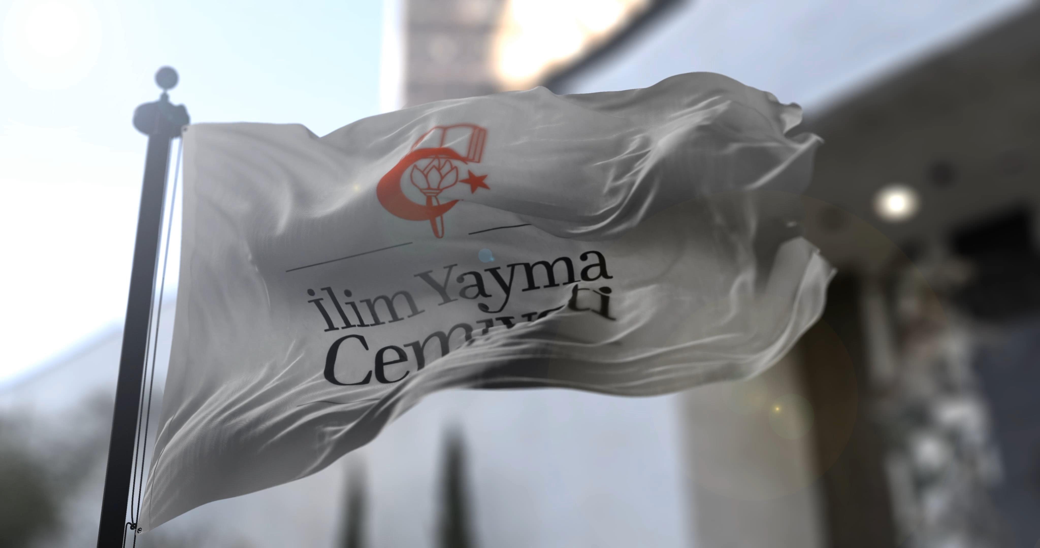 شعار جمعية علم يايما