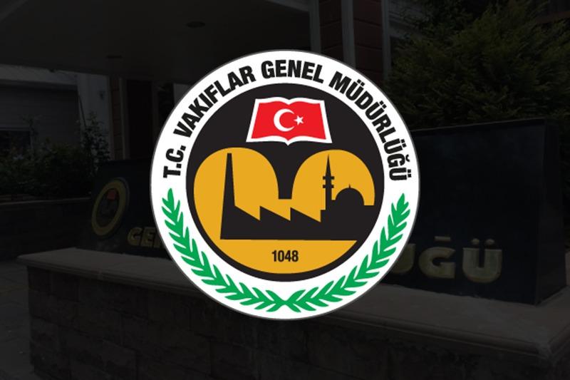 منحة مديرية الأوقاف التركية 2021-2022